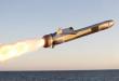 Naval Strike Missile